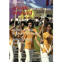 Asian Insight: Hong Kong, Singapore - Fragrant Harbour/Lion City