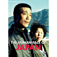 Human Face of Japan, The